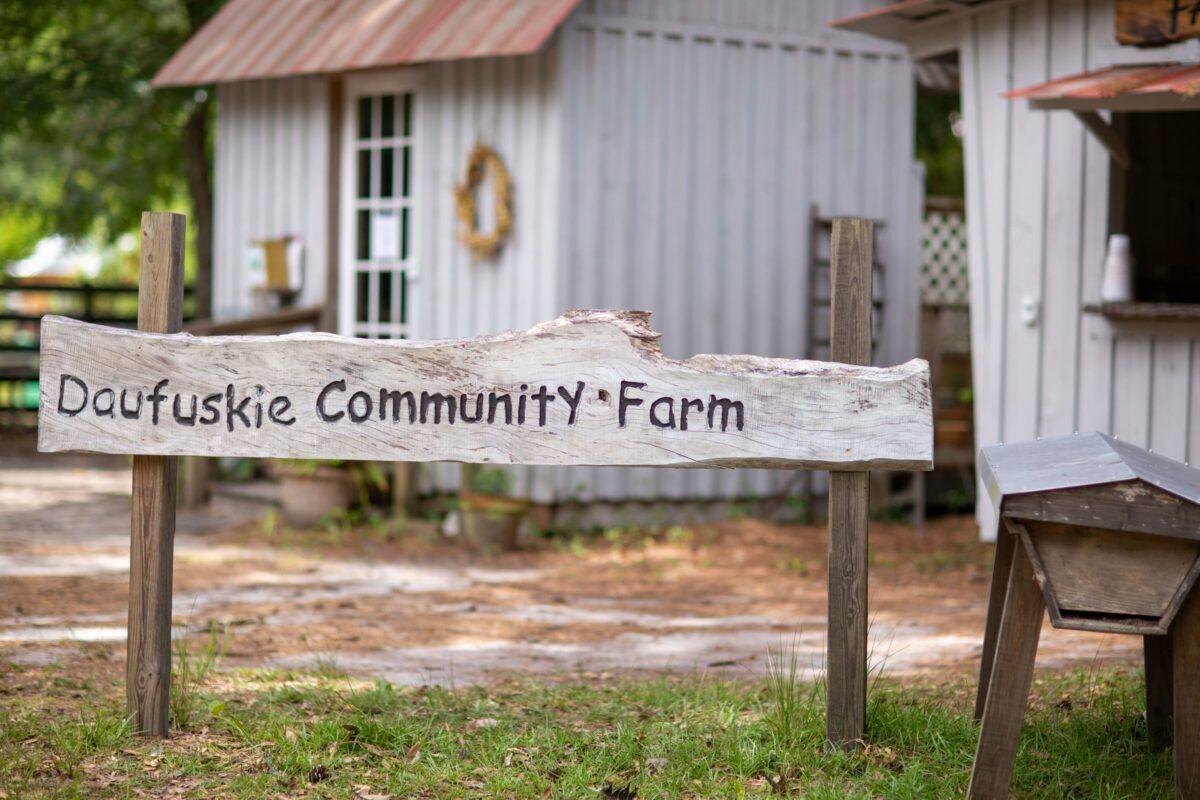 Daufuskie Island Community Farm Sign